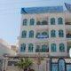 الجامعة اليمنية الأدرنية