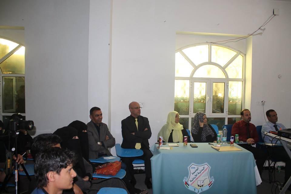 فعالية تنافسية لطلاب كلية اللغات