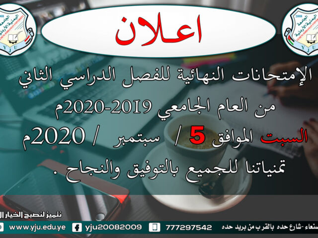 118669649_1258988184442306_4858675152833763512_o