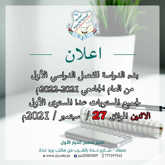 240731640_1531505410523914_7996335315120392540_n