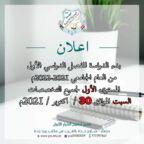 245692458_1564062953934826_4339015381286477475_n